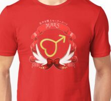 Sailor Signs - Mars Unisex T-Shirt