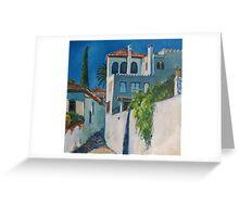 Albaicin, Granada Greeting Card