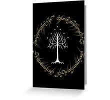 The One Tree Greeting Card
