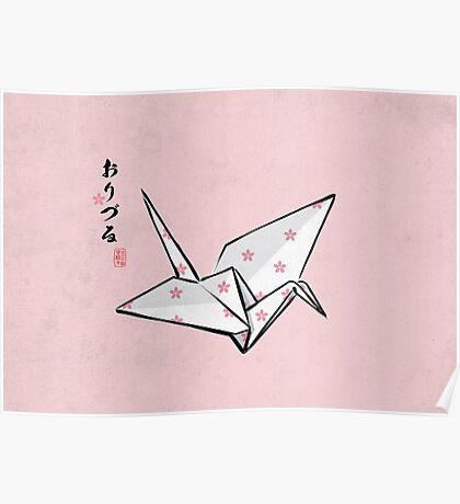 折鶴  Crane (Pink sakura) Poster