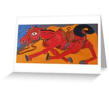 Crazy Horse Greeting Card