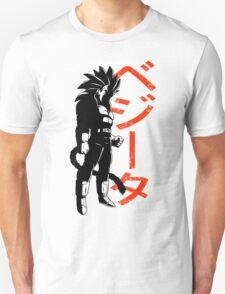 SSj4 T-Shirt