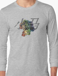 Pinkie Pie - Troublemaker Long Sleeve T-Shirt