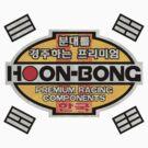 Hoon Bong by Martin Johnson