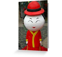 chinesse doll Greeting Card