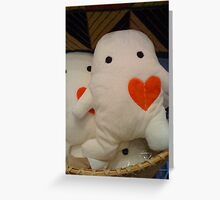 Heart Doll Greeting Card