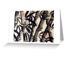 Bamboo  Strokes Greeting Card