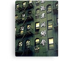 China Town Metal Print