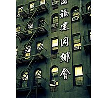 China Town Photographic Print