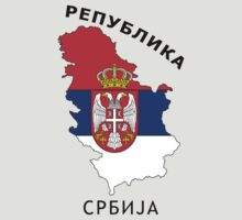 Zammuel's Country Series - Serbia (Република Србија V1) by Zammuel