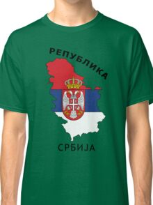 Zammuel's Country Series - Serbia (Република Србија V1) Classic T-Shirt
