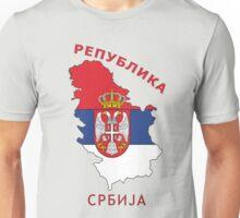 Zammuel's Country Series - Serbia (Република Србија V2) Unisex T-Shirt