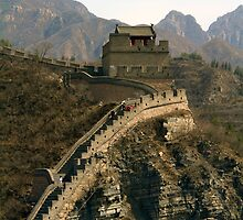 The Great Wall by Jennifer Bailey