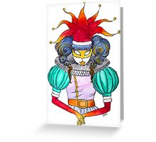 Christmas in Venice : Court Jester Greeting Card