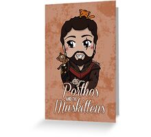 Porthos and the Muskittens Greeting Card
