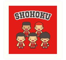 Shohoku Team Art Print
