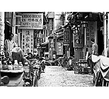 Back to Black Photographic Print