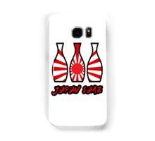 Japan Sake Samsung Galaxy Case/Skin
