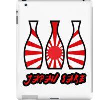 Japan Sake iPad Case/Skin