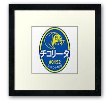 Sticker! Johto Produce (JP) Framed Print