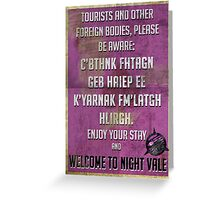 WELCOME TO NIGHT VALE PSA Greeting Card