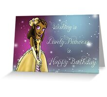 """Wishing A Lovely Princess A Happy B-Day"" Card (blank inside) Greeting Card"