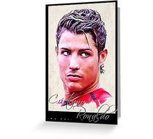 Cristiano Ronaldo portrait Greeting Card
