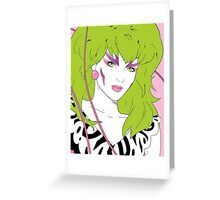 Pizzazz Greeting Card