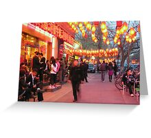 Beijing restaurants, early evening in April. Greeting Card