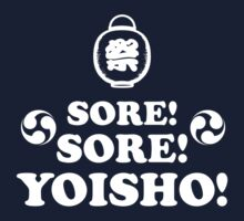 Sore Sore Yoisho!  Japanese Kakegoe Kids Clothes