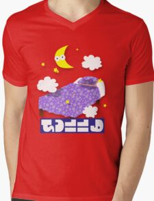 Splatfest Team Sleep v.4 T-Shirt