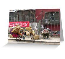 The brush-seller takes a break, Beijing, China Greeting Card