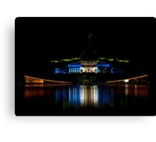 Australian Parliament Houses Canvas Print