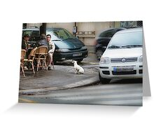 Blind Obedience. Greeting Card
