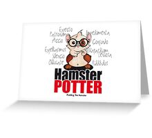 Pudding the Hamster - Harry Potter Greeting Card