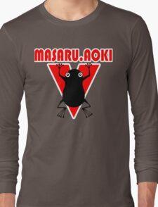 Hajime  No Ippo - Aoki Long Sleeve T-Shirt