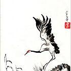 Landing Crane 2 by Origa