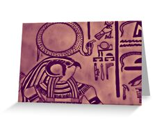 Egyptian (Horus) Greeting Card