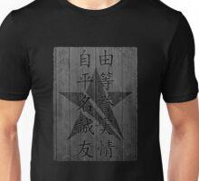 Engraved STR Logo & Ideals Unisex T-Shirt