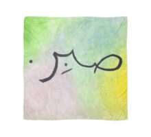 Sabr (Patience) Scarf