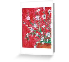Red and White Floral 1  Greeting Card