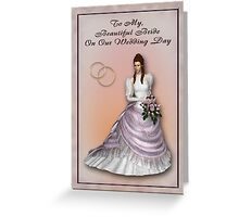 On Our Wedding Day Greeting Card