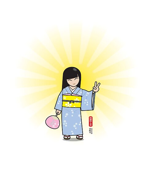 Misuki Summer by 73553