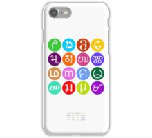 M's and M's iPhone Case/Skin