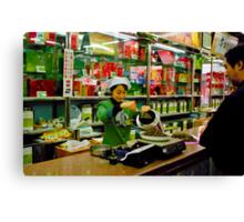 Tea shop, Beijing, China Canvas Print