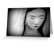 graven image Greeting Card