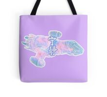 Firefly - Keep Flying Tote Bag