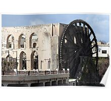Water wheel in Hama, Syria Poster