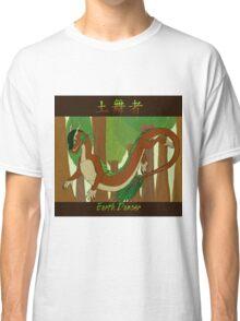Earth Dancer Classic T-Shirt