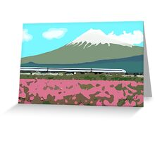 Minimalist Japanese Mountain (Mt. Fuji) Greeting Card